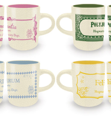 Collection de 4 Tasses Expresso