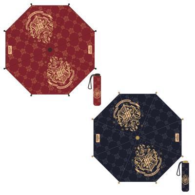 Parapluie Manuel - Poudlard - Rouge ou Noir