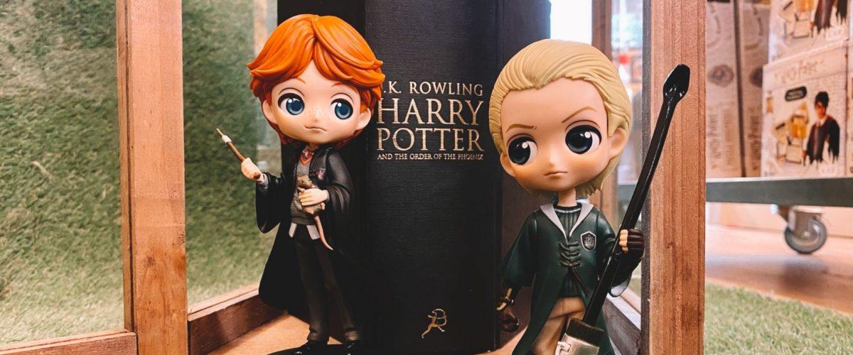 Goodies officiels Harry Potter Quiddich